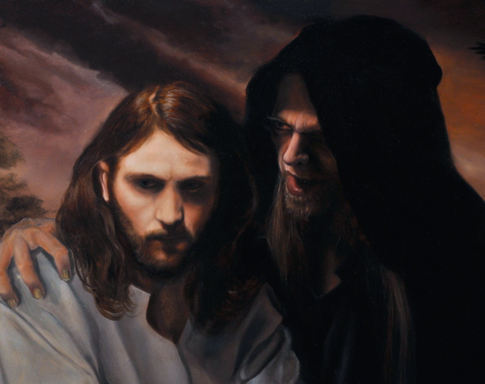 a discussion of jesus being the gods only son Jesus is the son of god this emphasis upon jesus being born for the purpose of delivering his people is john twice again identifies jesus as the only.